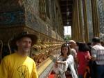 Seitenwand des Tempels